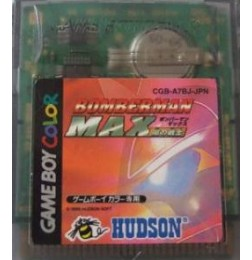 GBC Bomberman Max : Yami no Senshi