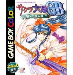 GBC Sakura Taisen GB : Geki Hanagumi Nyuutai !