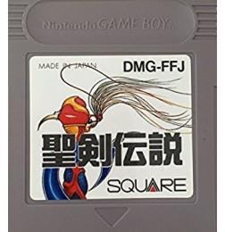 GB Seiken Densetsu : Final Fantasy Gaiden