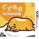 3DS Gudetama Hanjuku de Tanomuwa