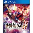 PS4 Sangoku Musou 4 II