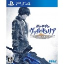 PS4 Valkyria : Azure Revolution