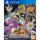 PS4 Saint Seiya : Soldiers' Soul