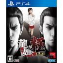 PS4 Ryuu ga Gotoku Kiwami