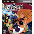 PS3 The Witch and The Hundred Knights