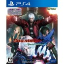 PS4 Devil May Cry 4 Special Edition