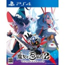 PS4 The Witch and The Hundred Knights 2