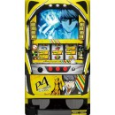 Pachislot Persona 4 The Slot
