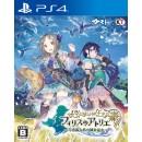 PS4 Atelier Firis: Fushigi na Tabi no Renkinjutsushi