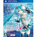 PSV Hatsune Miku Project DIVA X