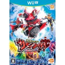 WIIU Kamen Rider : Summon Ride
