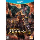 WIIU Kamen Rider: Battride War II