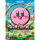 WIIU Touch! Kirby Super Rainbow
