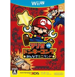 WIIU Mario Vs. Donkey Kong: Mini-land Mayhem!