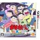 3DS Osomatsu-san : Matsumatsuri