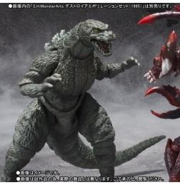 S.H. Monster Arts Godzilla Junior Special Color Ver.