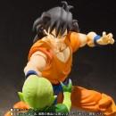Dragon Ball Z - S.H. Figuarts Yamcha