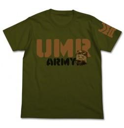 Himouto ! Umaru-chan - U.M.R Army T-shirt
