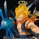 Dragon Ball Z - Figuarts ZERO Super Saiyan Gogeta