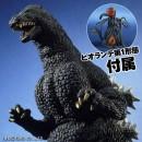 Toho 30 cm series Godzilla (1999) Lights Up Ver. W/Biollante 1st Form