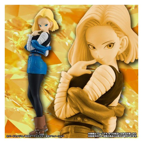 Dragon Ball Super - HG Android C18 - Big in Japan