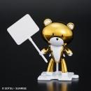 HG 1/144 Petit'Gguy Gold Top & Placard