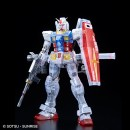 MG 1/100 RX-78-2 Gundam ver. 3.0 (Clear Color)