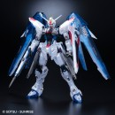 MG 1/100 Freedom Gundam ver. 2.0 (Clear Color)