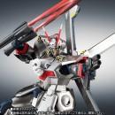 Mobile Suit Crossbone Gundam: Ghost  - Robot Damashii (side MS) Crossbone Gundam X-0