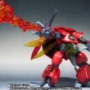 Aura Battler Dunbine - Robot Damashii (side AB) Drumlo & Flame Bomb Effect