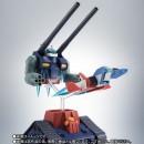 Mobile Suit Gundam - Robot Damashii (side MS) RX-75-4 Guntank & Core Fighter Launching Parts ver. A.N.I.M.E.