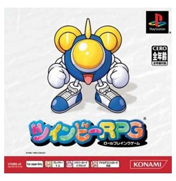 PS1 TwinBee RPG