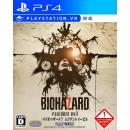 PS4 Biohazard 7 Resident Evil