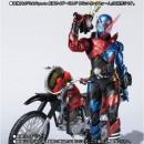 Kamen Rider Build - S.H. Figuarts Machine Builder & Parts Set