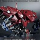 Gundam UC - Robot Damashii (Side MS) Sinanju Final Battle Set : Feat. Neo Zeong