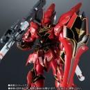 Gundam UC - Robot Damashii (Side MS) Sinanju [Real Marking Ver.]