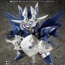 Ganso SD Gundam Chaos Gaiya