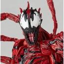 Spider Man - Amazing Yamaguchi Carnage