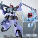 Mobile Suit Gundam - Robot Damashii (side MS) MS-09R Rick Dom & RB-79 Ball Ver. A.N.I.M.E.