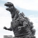 S.H.Monster Arts Godzilla (2016) The Fourth Form Frozen Ver.