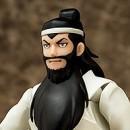Sangokushi - Figma Guan Yu