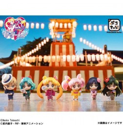 Petit Chara Yukata (Warriors of the Outer Solar System Ed.)