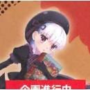 Fate/EXTRA Last Encore - Caster Figure