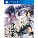 PS4 Hakuoki Shinkai : Fuukaden