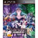 PS3 Vampire Resurrection (Darkstalkers Resurrection)