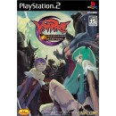 PS2 Vampire: Darkstalkers Collection