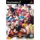 PS2 Street Fighter III 3RD STRIKE