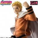 G.E.M Series - BORUTO - NARUTO NEXT GENERATIONS Uzumaki Naruto The Seventh Hokage Ver.
