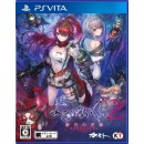 PSV Nights of Azure 2: Bride of the New Moon
