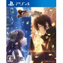PS4 Code Realize ~Bouquet of Rainbows~